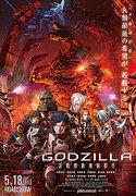 Godzilla: Kessen kidó zóšoku toši  online